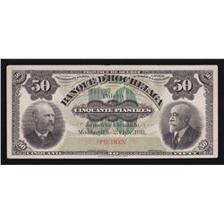 Banque D'Hochelaga $50, 1911