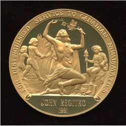 Ferguson Medal