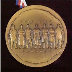 Czechoslovak Medal, 1962