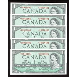 Bank of Canada $1, 1954 - Lot of 5 Consecutive Serial Number Repalcement Notes