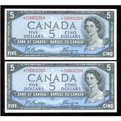 Bank of Canada $5, 1954 - Lot of 2 Replacements