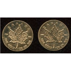 Miniature Gold Maple Leaf - Lot of 2