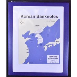 North and South Korea Banknote Collection