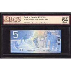 Bank of Canada $5, 2005 Low Serial Number