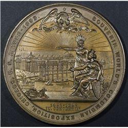 Columbiana Medal