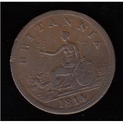 BR 879. Captain Broke Token