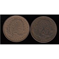 Lower Canada Tokens - Lot of 2