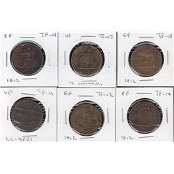 Tiffin Tokens - Lot of 6