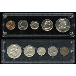 US 1956 & 1958 Coin Set