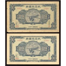China. 1941 $5 National Salvation Aviation Bond Blue on Light green
