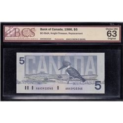 Bank of Canada $5, 1986 Replacement