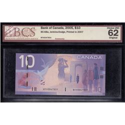 Bank of Canada $10, 2007