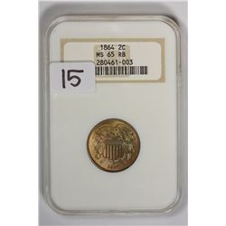 1864 2C Shield Two Cent Piece