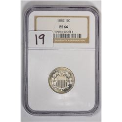 1882 5C Shield Nickel