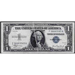 1935 $1 Silver Certificate Note Gutterfold ERROR