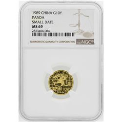 1989 China 10 Yuan 1/10 Oz. Gold Panda Coin NGC MS69 Small Date