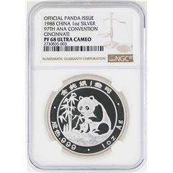 1988 China Panda 97th ANA Convention Cincinnati Silver Medal NGC PF69 Ultra Came