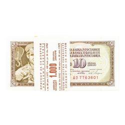 Pack of (100) Yugoslavia 10 Dinara Uncirculated Notes