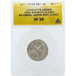 1753-1779 Iran Abbasi Karmin Khan Coin ANACS VF35