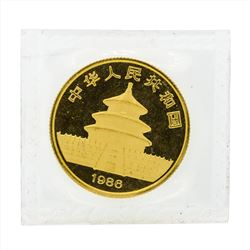 1986 25 Yuan China Panda 1/4 oz Gold Coin