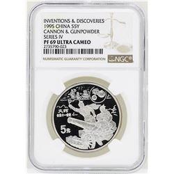 1995 China 5 Yuan Cannon & Gunpowder Silver Coin NGC PF69 Ultra Cameo