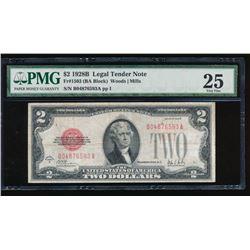 1928E $2 Legal Tender Note PMG 25
