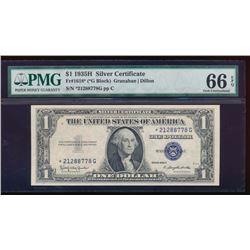 1935H $1 Silver Certificate PMG 66EPQ