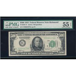 1934 $500 Richmond Federal Reserve Note PMG 55EPQ