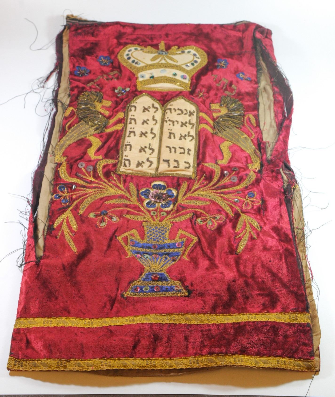 Antique Torah mantle