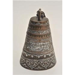 EVE-82 SILVER INLAID BRASS BELLOrnate Mid-eastern silver inlaid brass bell  with extensive writings.