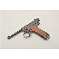 17MH-1 NAMBU #71059Japanese Nambu Type 14 semi-automatic pistol,  8mm caliber, blued finish, smooth