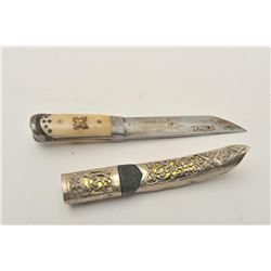"""18CA-303 ASIAN DAGGERAsian dagger with scabbard possibly Tibet.  Measures 7 ½"""" overall with a 4 ¼"""" b"""