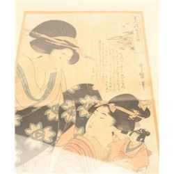 17FU-7 GEISHA WOODBLOCK PRINT 1803 W/LETTERFramed and matted antique Japanese woodblock   print; app
