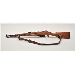 17MH-59 MOSIN NAGANT #NC9494Mosin Nagant Model 38 bolt action rifle,  7.62mm caliber, import-marked,