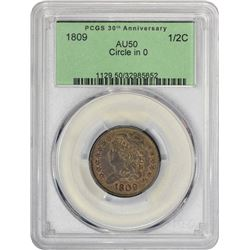 Attractive AU 1809 Half Cent 1809 Half Cent Circle in 0. C-4, B-1. Rarity-2. AU-50 PCGS.