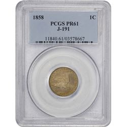 Proof Pattern 1858 Flying Eagle Cent 1858 Pattern Cent. Judd-191, Pollock-233. Cupro-Nickel. Plain E