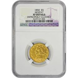 EF Details 1850 Moffat & Co. $5 1850 Moffat & Co. Half Eagle. Kagin-7a. Rarity-4. Reeded Edge. EF De
