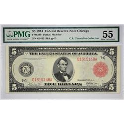 Fr. 838b. 1914 $5 Federal Reserve Note. Red Seal. Chicago. PMG About Uncirculated 55.