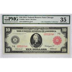 Fr. 898a. 1914 $10 Federal Reserve Note. Red Seal. Chicago. PMG Choice Very Fine 35.