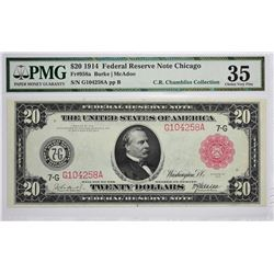 Fr. 958a. 1914 $20 Federal Reserve Note. Red Seal. Chicago. PMG Choice Very Fine 35.