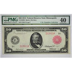 Extremely Difficult And Finest PMG Graded Minneapolis District