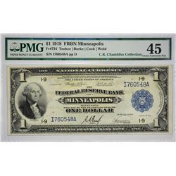 Lot of (4) 1918 $1 Federal Reserve Bank Notes. PMG Graded. Terrific mid-grade examples including the