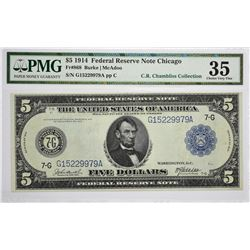 Lot of (5) 1914 $5 Federal Reserve Notes. Blue Seals. PMG. Graded. A group of Chicago notes with the
