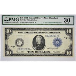 Lot of (5) 1914 $10 Federal Reserve Notes. Blue Seals. PMG Graded. Includes the following; Fr. 904 i