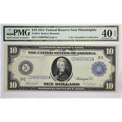 Lot of (5) 1914 $10 Federal Reserve Notes. Blue Seals. PMG. Graded. All notes from the Philadelphia