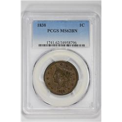 1838 1C . MS 62 PCGS