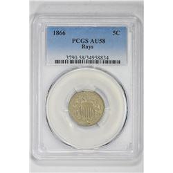 1866 5C Rays. AU 58 PCGS