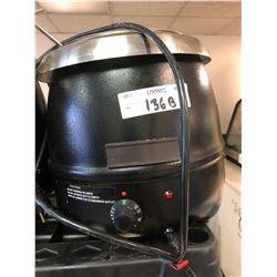 Large Avantco Warming Pot