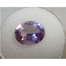 Beautiful faceted amethyst. 4.2 ct
