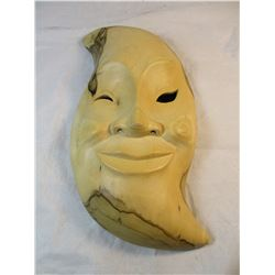 Unusual wooden carved mask